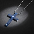 NHKN1449798-Blue-single-pendant-without-chain