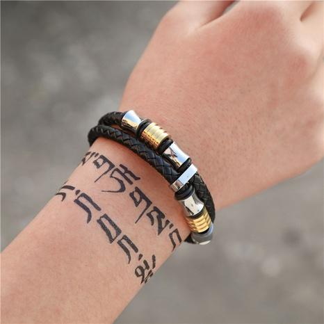 men's titanium steel leather bracelet  NHZU315210's discount tags