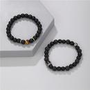 Bracelet en pierre volcanique givre noire micro incruste de zircon NHZU315231