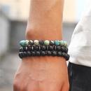 bracelet en pierre impriale givre noire NHZU315258