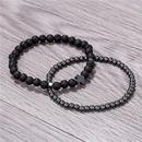 ensemble de bracelet en perles de pierre volcanique de mode NHZU315281