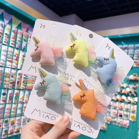 conjunto de clip lindo unicornio de dibujos animados NHCU318471's discount tags