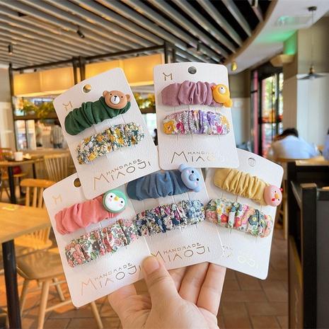 Conjunto de horquilla de oruga de color sólido floral de nueva moda coreana NHCU318499's discount tags