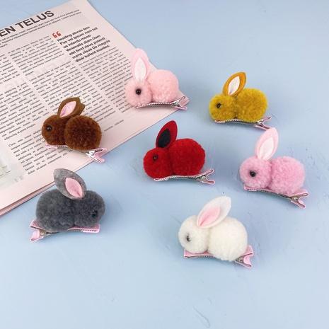Conjunto de horquilla de conejo de dibujos animados coreanos NHCU318500's discount tags