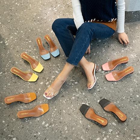 pantoufles à talons ronds d'été NHHU321866's discount tags