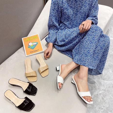 Sandales d'été coréennes à bout ouvert motif pierre NHHU321879's discount tags