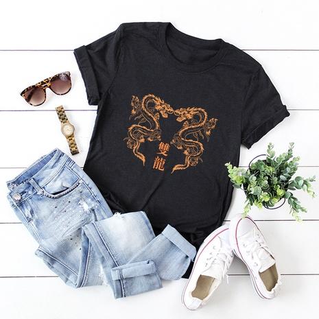 t-shirt à manches courtes en coton à imprimé dragon NHSN322010's discount tags