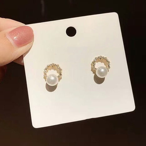 Korean Fashion Simple Pearl Earrings  NHXI322203's discount tags
