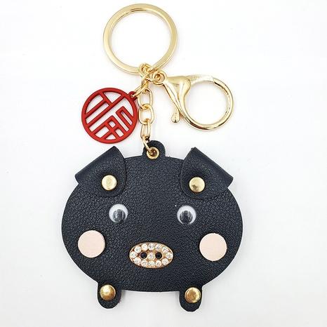 creative cartoon cute PU leather piggy keychain NHDI322314's discount tags