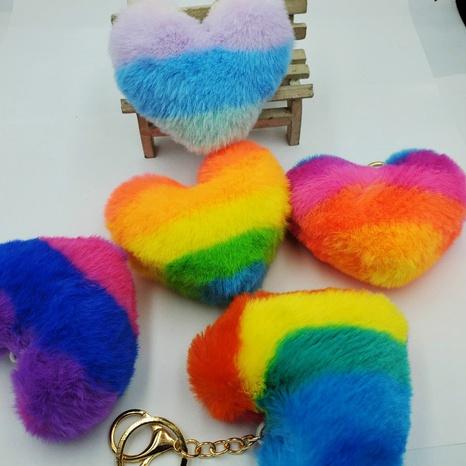 simple color plush peach heart keychain NHDI322318's discount tags