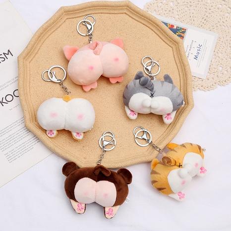 cute fashion butt keychain NHAE322516's discount tags