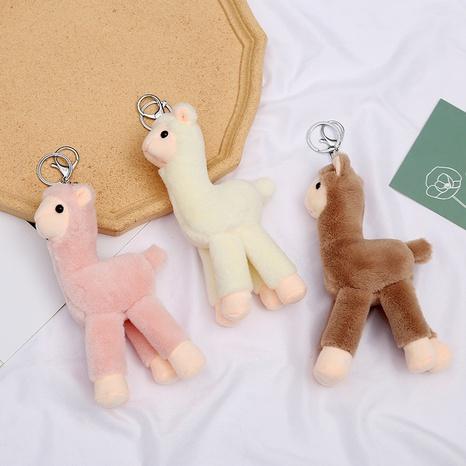 Creative plush doll pendant keychain NHAE322518's discount tags