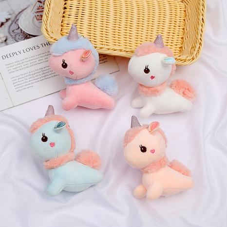 new fashion cute plush toy keychain NHAE322517's discount tags