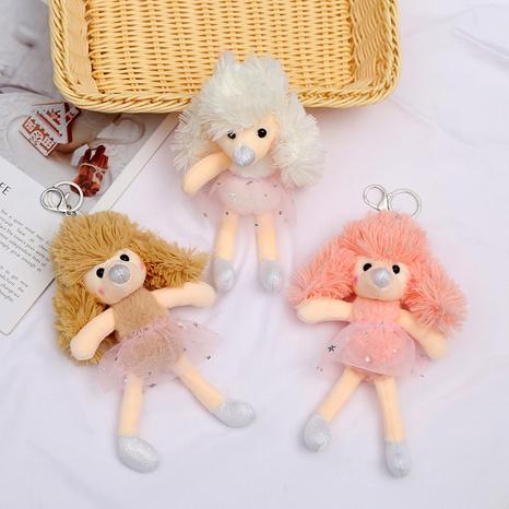 cute fashion poodle keychain NHAE322521's discount tags