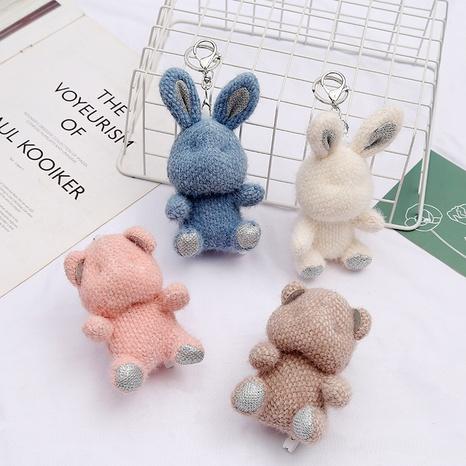 cute fashion bunny bear doll single keychain NHAE322522's discount tags