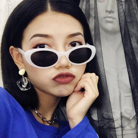 lunettes de soleil ovales rétro NHKD322657's discount tags