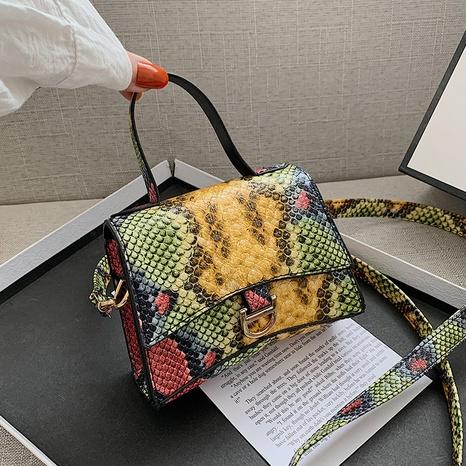 petits sacs à main carrés de mode rétro NHRU323056's discount tags