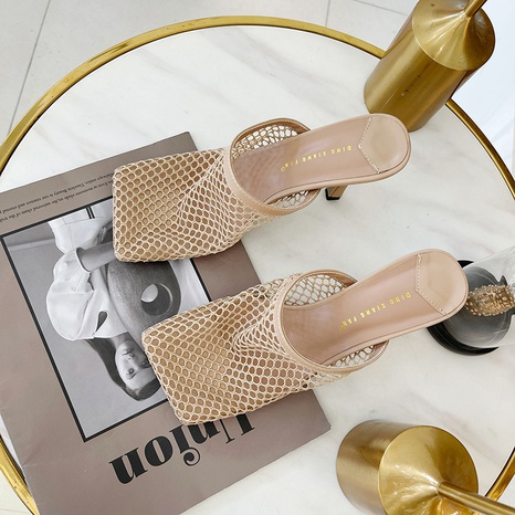 Sandalias altas cuadradas de la moda coreana de las zapatillas NHHU324570's discount tags