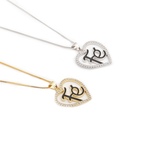 inlaid zirconium heart-shaped letter necklace  NHYL324832's discount tags