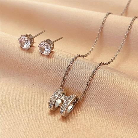 Koreanische Perlenkette Ohrringe gesetzt NHVA324910's discount tags