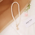 NHBW1498239-necklace