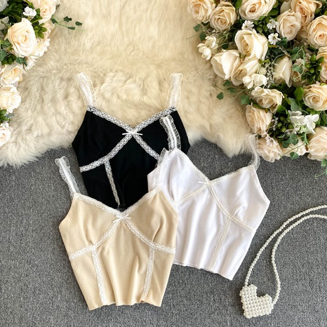 fashion simple style lace camisole NHZN325687's discount tags