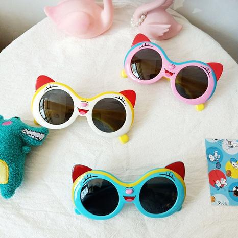 Nouvelles lunettes de soleil en silicone drôles de dessin animé anti-ultraviolet de mode NHBA325466's discount tags