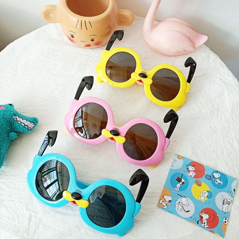 Cartoon cute puppy sunglasses NHBA325469