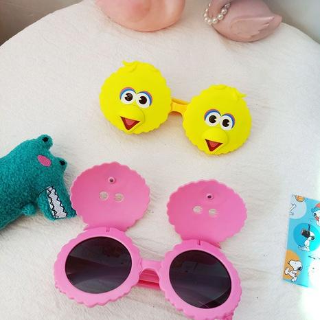 Lunettes de soleil en silicone d'oiseaux de dessin animé pour enfants NHBA325474's discount tags
