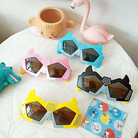 nouvelles lunettes de soleil drôles de dessin animé de silicone anti-ultraviolet de mode NHBA325477's discount tags