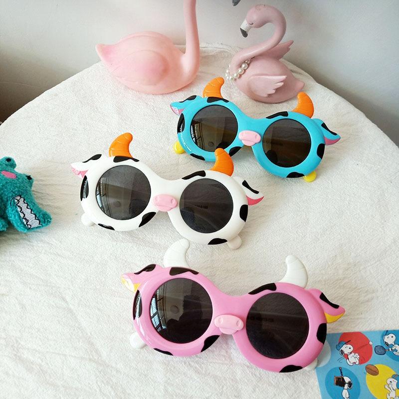 Children's Cartoon Anti-UV Glasses NHBA325478