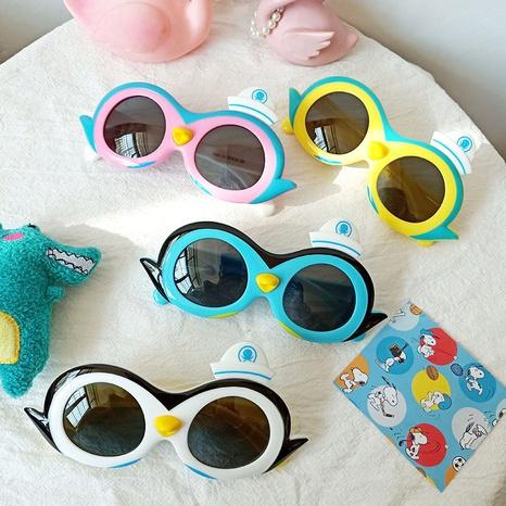 Nouvelles lunettes pour enfants de pingouin de dessin animé NHBA325479's discount tags