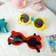 Children's cute Cartoon Sunglasses NHBA325482