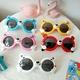 Cartoon fashion cute Ultraviolet Sunglasses NHBA325485