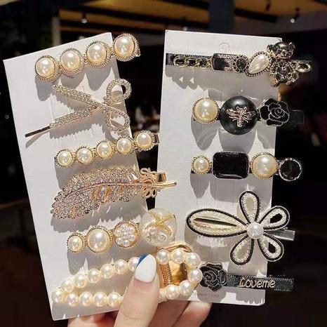 Korea's new retro pearl clip set NHDQ318898's discount tags
