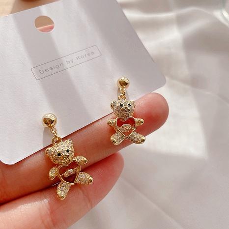 Koreanische süße Legierung diamantbesetzte Bärenohrringe NHHI318975's discount tags