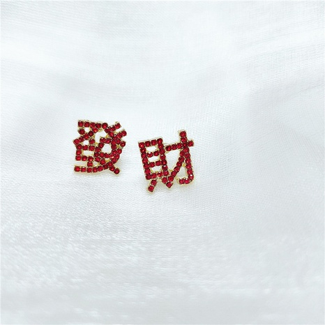 rote asymmetrische festliche Ohrringe NHVA318990's discount tags