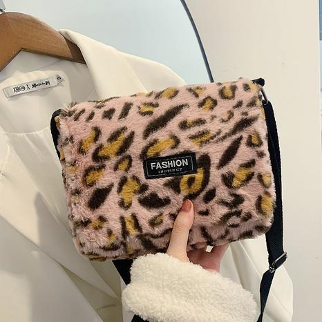 fashion furry leopard print square bag NHXC326002's discount tags