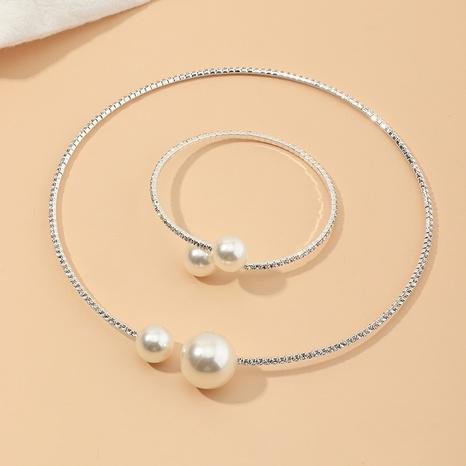 fashion pearl diamond wedding necklace bracelet set NHNZ326444's discount tags
