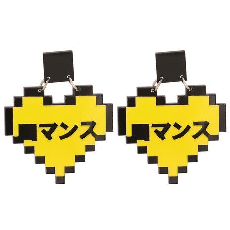 Geometric Heart Pendant Acrylic Earrings NHJJ326592's discount tags