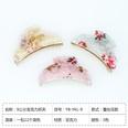 NHDM1508477-Lace-flower