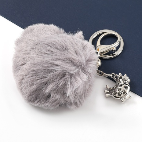 simple fashion alloy keychain  NHJE327837's discount tags