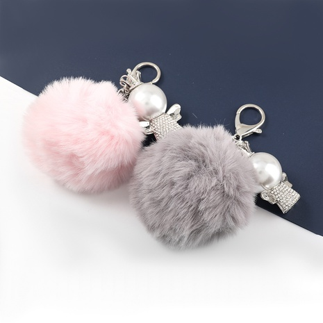 fashion alloy diamond-studded pearl ball keychain NHJE327834's discount tags