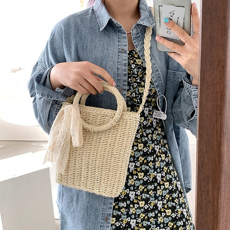 Fashion straw woven shoulder messenger bag NHWH328843's discount tags