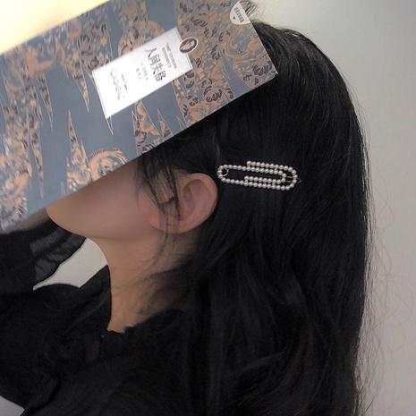 fashion pearl paper clip  NHOF320006's discount tags