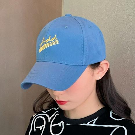 Korean all-match trendy baseball cap NHCM320110's discount tags