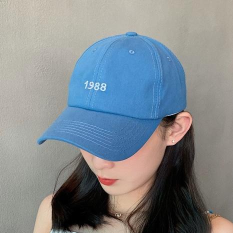 Korean trend digital embroidery sunscreen baseball cap  NHCM320111's discount tags
