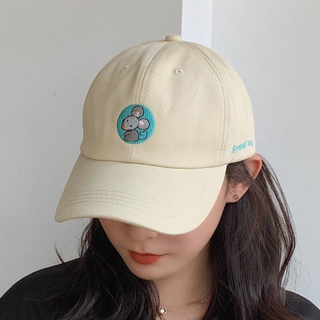 Beige all-match hip-hop baseball cap NHCM320119's discount tags