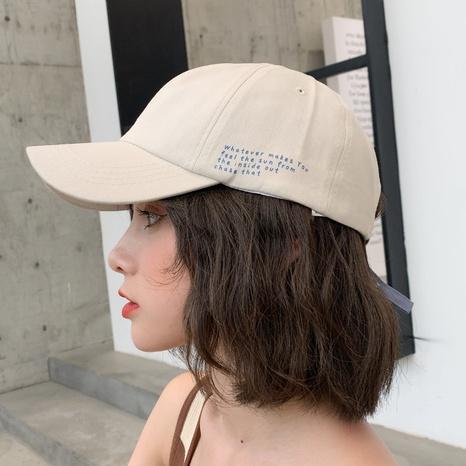 Korean sunshade street hipster baseball cap NHCM320169's discount tags
