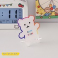 NHZE1477415-White-bear
